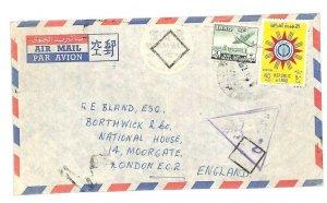IRAQ Air Mail Cover CENSOR GB London {samwells-covers}AJ215