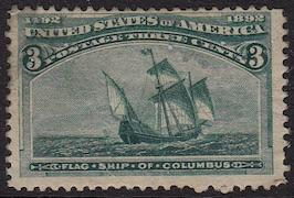 United States, #232, MH, rough back