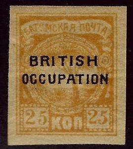Batum British Occupation SC#15 Mint VF SCV$20...Worth a Close look!!