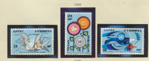 Ethiopia Stamps Scott #541 To 543, Used Lightly Hinged - Free U.S. Shipping, ...