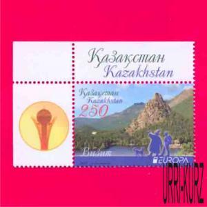 KAZAKHSTAN 2012 Europa CEPT Visit Tourism Mountains Lake 1v Sc668 Mi744 MNH