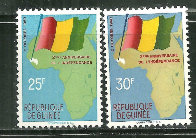 Guinea MNH 203-4 2nd Anniversary Of Independence