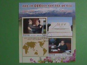 KOREA STAMP 2004 KOREA NATIONAL DAY- CTO- NH S/S SHEET- #3  VERY RARE