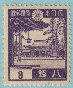 JAPAN 265 MINT NEVER HINGED OG ** NO FAULTS VERY FINE