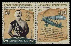 2016 Kazakhstan 920-921Paar Airplane / Kazhymukan Munaitpasov 3,90 €