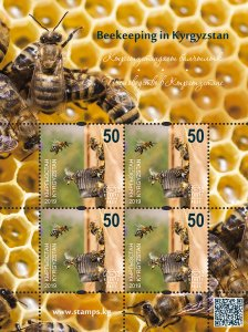 Stamps of Kyrgyzstan 2019. - Minisheet. 140L. Honey bees.