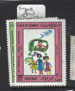 KUWAIT   (PP0306B)  CHILDREN  SG  502-3   MNH