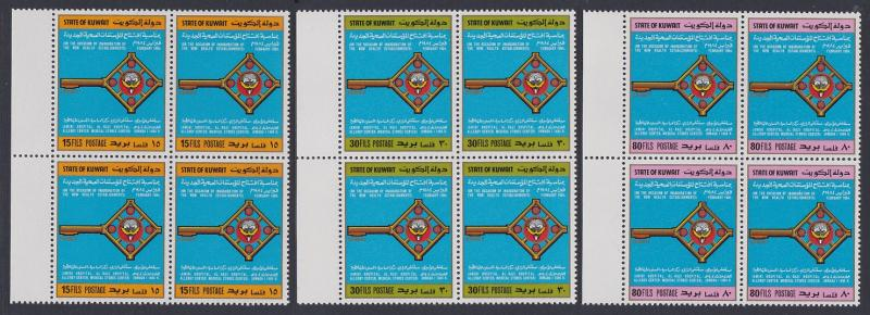 Kuwait New Health Establishments 3v Blocks of 4 with Left margins SG#1024-1026