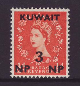 1957 Kuwait 3 n.p. On ½d U/M