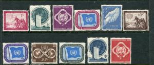 United Nations #1-11 MNH