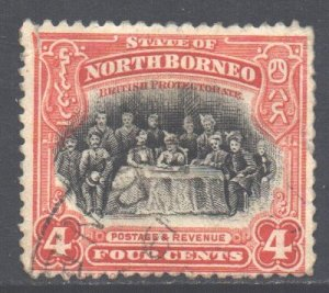 North Borneo Scott 170 - SG280, 1925 sultan 4c used