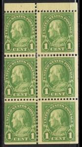 5267 USA 632a mh mis-cut booklet pane - no SCV - please see description - 5267..