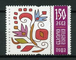 Bulgaria 2018 MNH Embroidery 1v Set Arts & Crafts Flowers Cultures Stamps