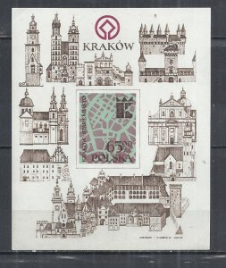 POLAND 1981 - KRAKOW - MINISHEET - MNH MINT