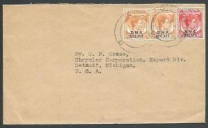 SINGAPORE BMA 1946 cover to USA............................................64342