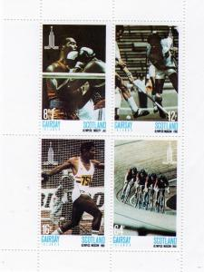 Gairsay Is.1980 Moscow Olympic Games Set Perf.(4) MNH VF