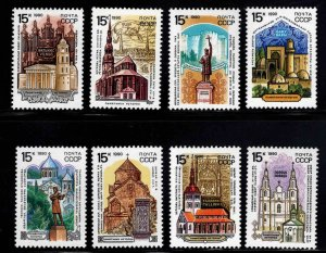 Russia Scott 5912-5919 MNH** Historic Architecture and monuments set