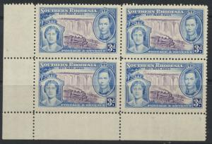 Southern Rhodesia SG 38 Mint never hinged  lovely colour well centered block