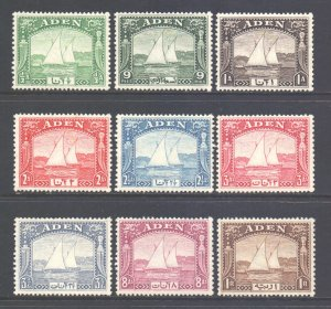 Aden Scott 1/9 - SG1/9, 1937 Dhow Set to 1r MH*