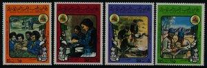 Libya 861-4 MNH Girl Guides, Pan Arab Scout Jamboree