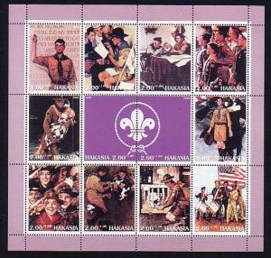 Hakasia, 2000 Russian Local. N. Rockwell`s Scout Illustrations, sheet of 12. ^