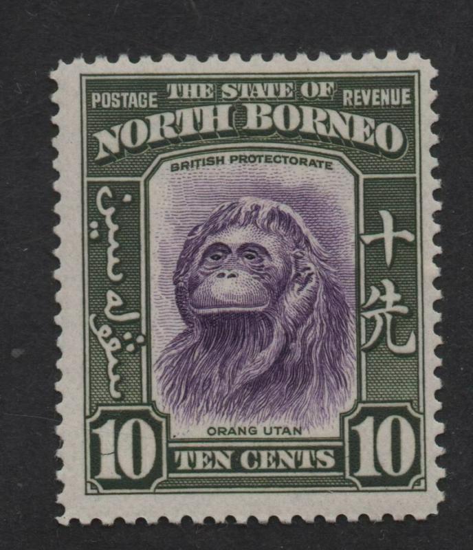 $No. Borneo Sc#199 M/NH/VF, part set, Cv. $26
