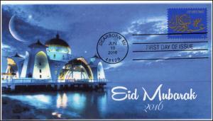 2016, EID Mubarak, Holiday,  Black & White, FDC, 16-209