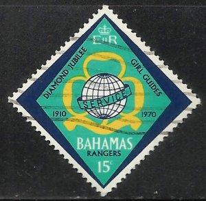 Bahamas 1970 Scott# 300 Used