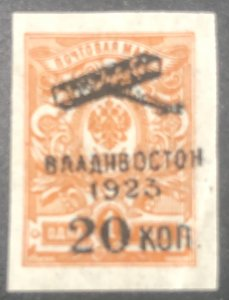 Russia-Airmail -1923 Vladivostok CW(High Value)rare