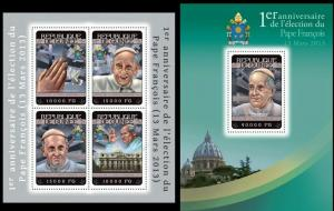 Guinea 2014 Pope Francis famous persons klb+s/s MNH