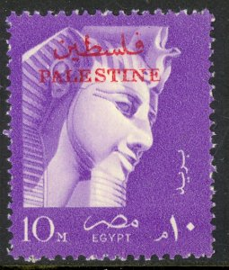 UAR EGYPT OCCUPATION OF PALESTINE GAZA 1958 10m RAMSES II Sc N67 MNH