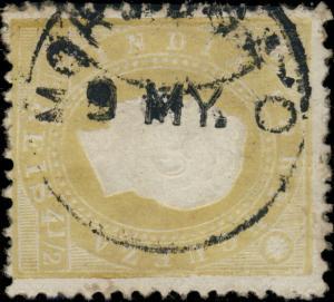 PORTUGUESE INDIA - ca.1890 - MORMUGAO DATE STAMP ON MiNr.154A/YvNr.125A 4 1/2R