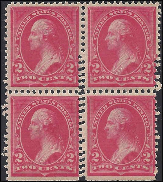 265 Mint,OG,NH... Block of 4... SCV $420.00... XF... EFO:  Double perfed