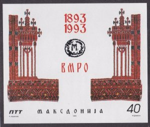 Macedonia # 18, Revolutionary Organization Centennial, Mint NH, 1/2 Cat.