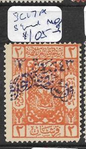 SAUDI ARABIA (P1802B) SC L17A   MOG  SIGNED