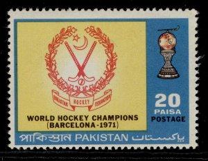 PAKISTAN QEII SG321, 1971 20p Hockey championships, NH MINT.