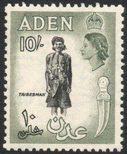 ADEN-1954 10/- Black & Bronze-Green Sg 70 UNMOUNTED MINT V43394