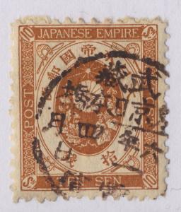 JAPON / JAPAN - 1890s - Tokyo (Musashi) Black-Brown Date Stamp on Mi.63 p.12