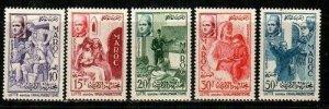 Morocco Scott 8-12 Mint NH (Catalog Value $19.85)