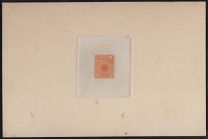PHILS #545-546P1; C71-C72P1 (4) LARGE DIE PROOFS ON INDIA, SUNK ON CARD WL7310