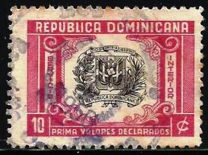 Dominican Republic Insured Letter 1955 Scott# G17 Used