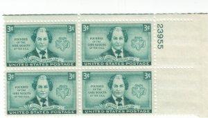 Scott # 974 - 3c Blue Green - Juliette Low  Issue- plate block of 4 - MNH