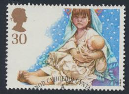 Great Britain  SG 1845 SC# 1583 Used / FU with First Day Cancel - Christmas 1994