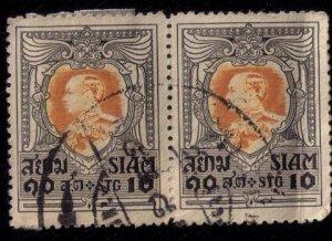 Thailand SCOTT #193 King Vajiravudh Used Siam Vert. Pair Very Fine