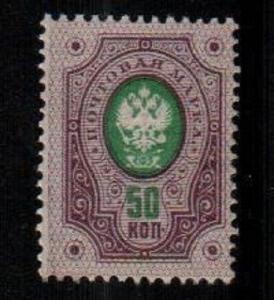 Finland Scott 55 Mint NH (Catalog Value $77.00)