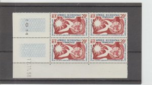French West Africa  Scott#  85  MNH  Block of 4  (1958 Human Rights)