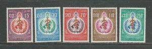Laos Scott catalog # 163-167 Unused Hinged
