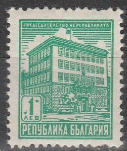 Bulgaria #586 F-VF Unused  (K1523)