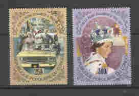 CONGO PEOPLES REPUBLIC 427-8 QEII 25TH ANN COMPLETE SET
