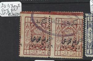 JORDAN (P1106B)   ON SAUDI ARABIA  SG 113 PR  OVPT SHIFT     VFU